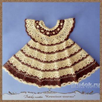 Вязание платья для девочки на круглой кокетке