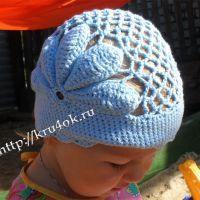 Голубая шапочка для девочки