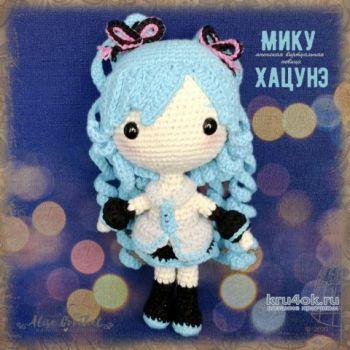 Мику Хацунэ - вязанная крючком кукла, герой анимэ. Работа Alise Crochet