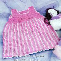 Платье для малышки»Розовый бутон»
