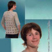 Тениска с клетчатым узором