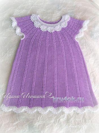 Вязание платья для девочки Сиреневое настроение