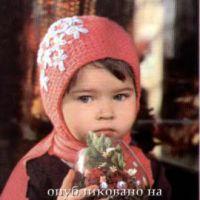 Детская шапочка с цветочком