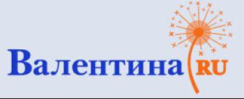 Конкурсы на сайте Валентина.ру. Вязание крючком.