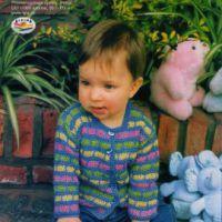 Детская кофточка «Яркая мозайка»