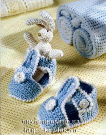 Пинетки крючком для новорожденного мальчика