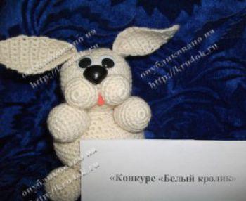 Белый кролик – работа Макешиной Насти. Вязание крючком.