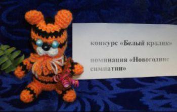 Рыжий котик, связанный крючком. Вязание крючком.