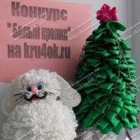 Белый кролик — работа Галины Николаевны