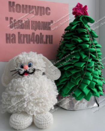 Белый кролик – работа Галины Николаевны. Вязание крючком.