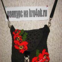 Конкурсная работа Ирины Надаевой